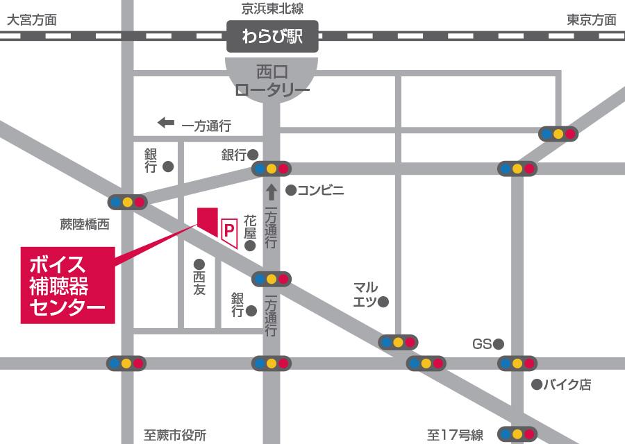 わらび店MAP